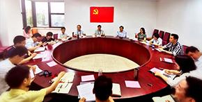 文化和旅遊部市場管理司黨支部主題黨日活動