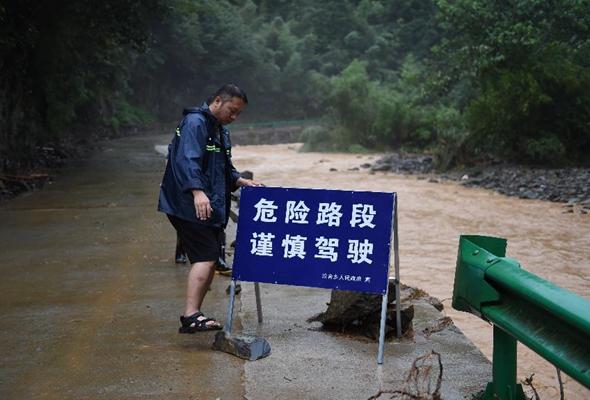 黃山徽州:水退人進