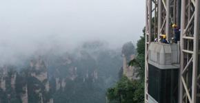 湖南張家界:雨季汛期 高空巡檢