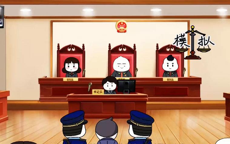 《中国制度面对面》第5集:中国特色社会主义法治体系如何保证公平正义?