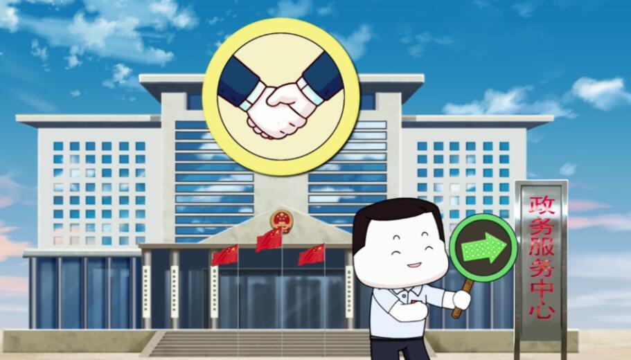 《中國制度面對面》第6集:中國特色社會主義行政體制如何優化?