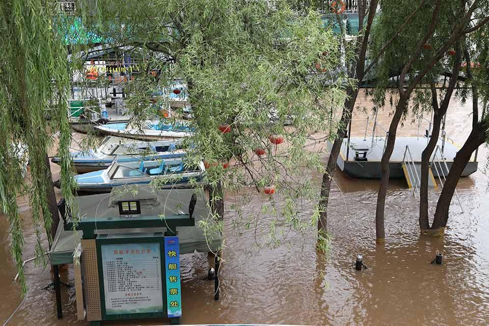 黃河發生第2號洪水 黃河蘭州段部分設施被淹