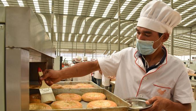 新疆喀什:馕产业助脱贫