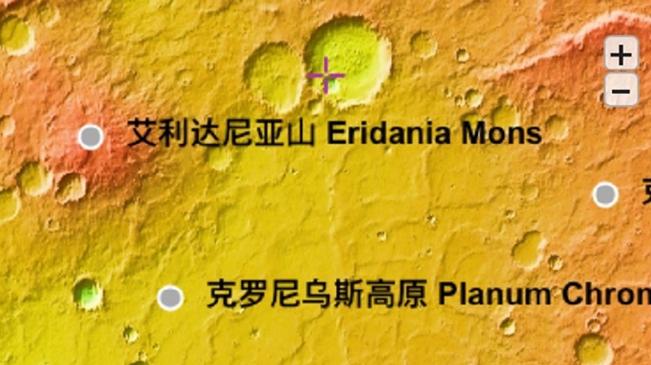 收藏!首批811條火星地形地貌中文推薦譯名發布