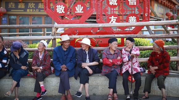贵州毕节:易地扶贫搬迁安置点的新生活