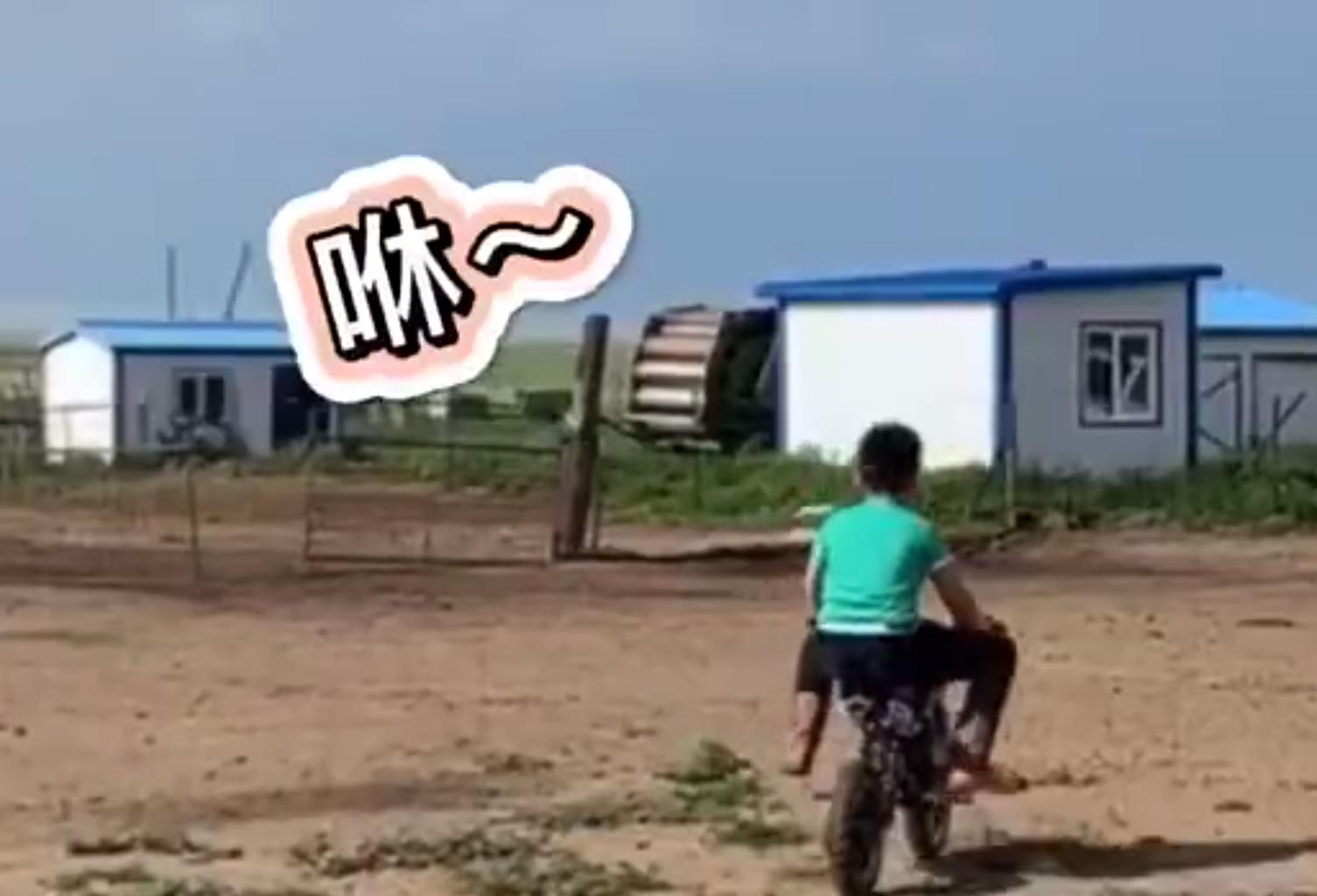 我是草原快樂小騎手!