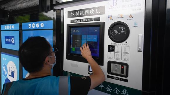 浙江:垃圾分類成為城鄉居民生活新風尚