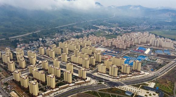 决战乌蒙——中国消除千年贫困的一个缩影