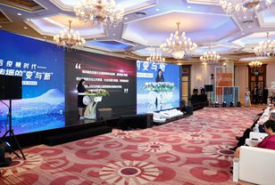 2020中國網絡媒體論壇內容論壇在上海舉行
