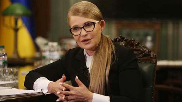 烏克蘭前總理季莫申科:將積極推動中醫藥國際化