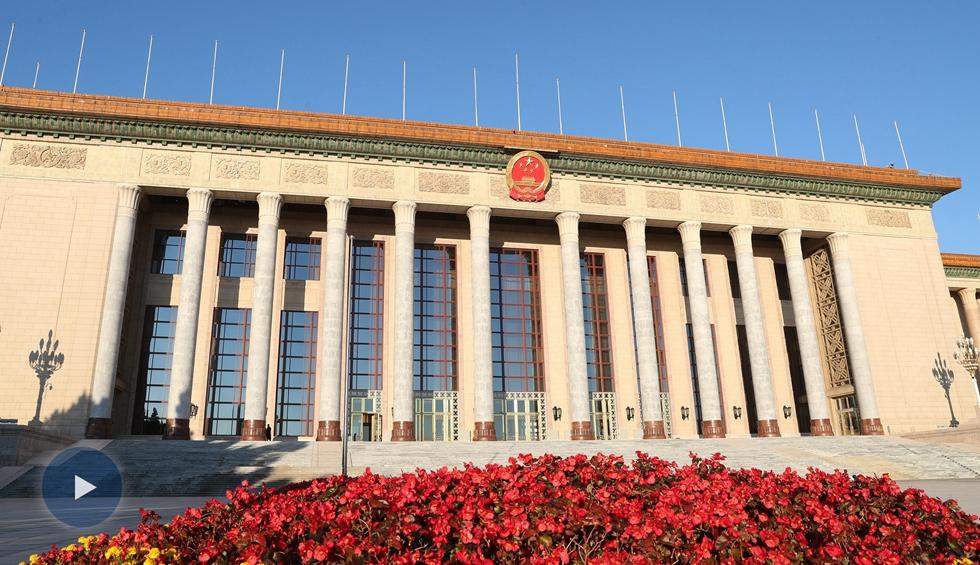紀念中國人民志願軍抗美援朝出國作戰70周年大會