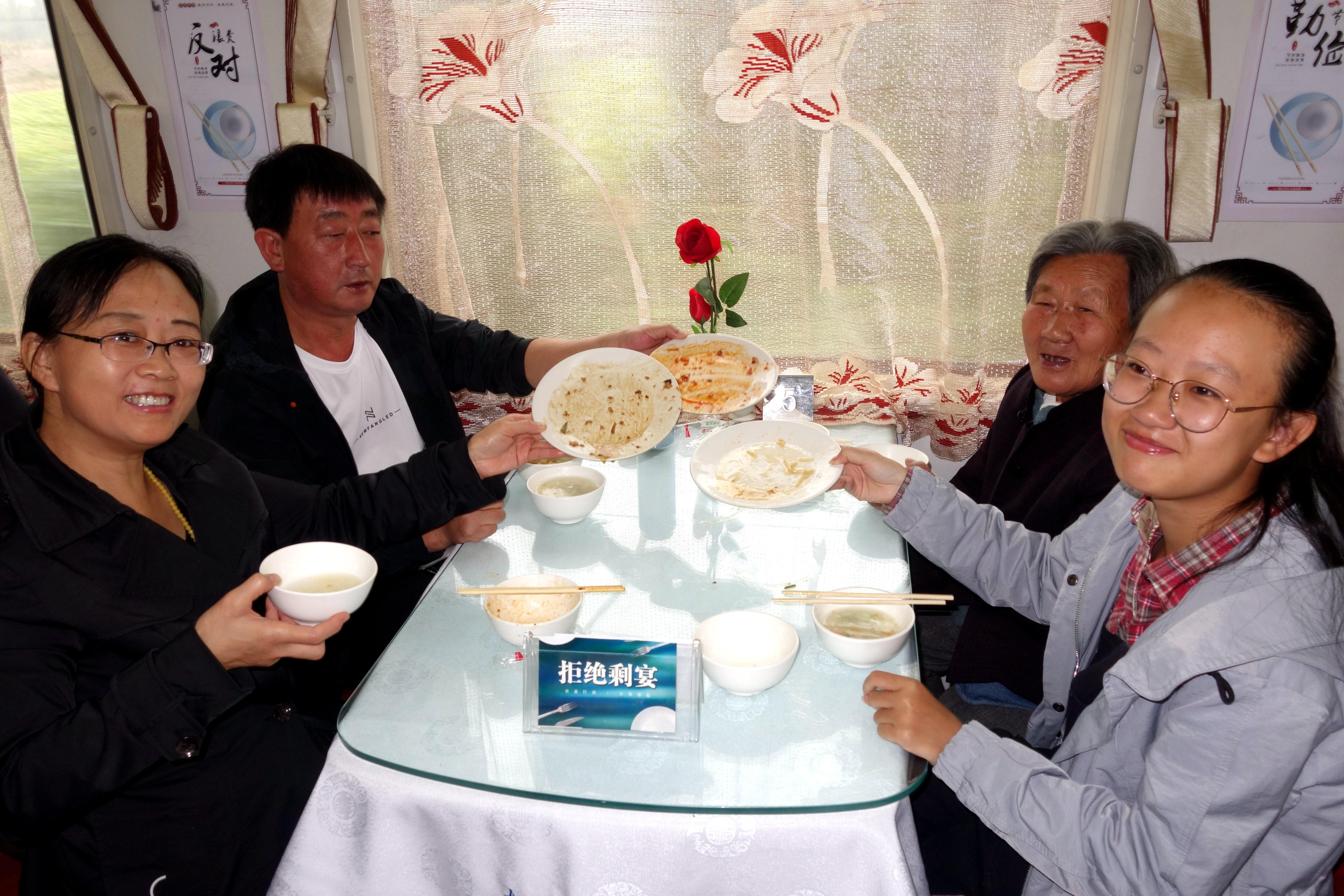"""""""光盘""""之旅——列车餐车践行节约见闻"""