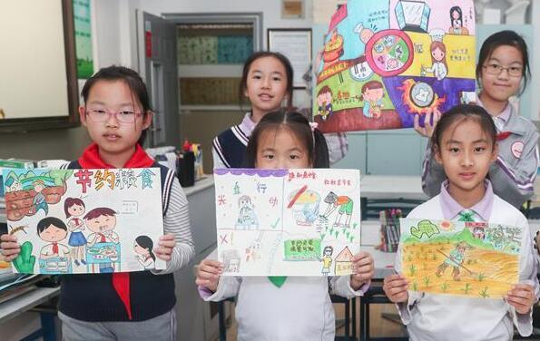上海:校园倡节俭