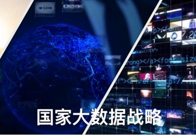 中國如何規劃未來?