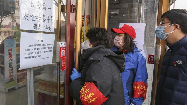 北京抗疫先進人物掃描