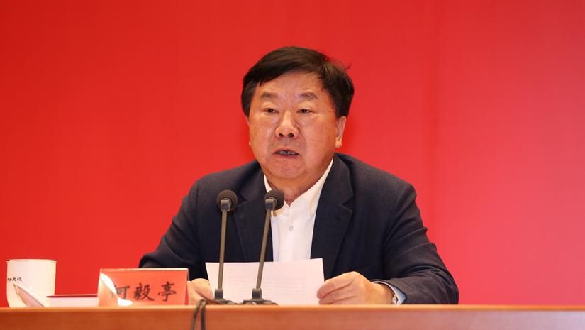 何毅亭:習近平新時代中國特色社會主義思想是豐富思想寶庫科學行動指南雄偉理論高峰