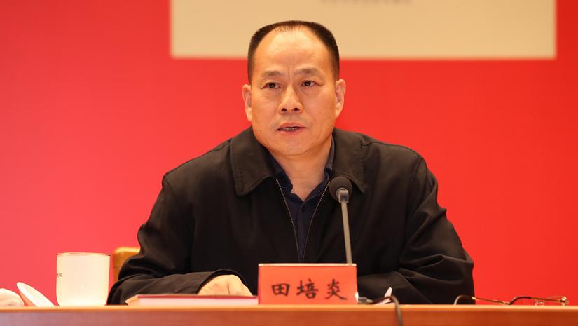 田培炎:當代中國馬克思主義理論精華的精彩闡釋