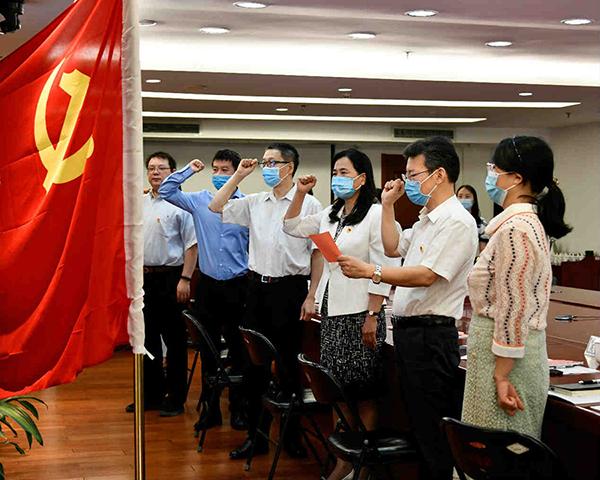 国际合作司党支部开展主题党日活动 重温入党誓词