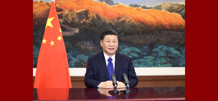 習近平向清華大學經濟管理學院顧問委員會2020年會議致辭祝賀委員會成立20周年