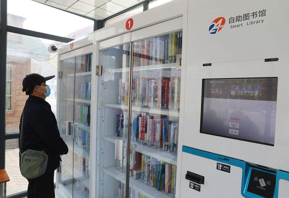 小县城里书香浓:公益读书营造全民阅读文化氛围