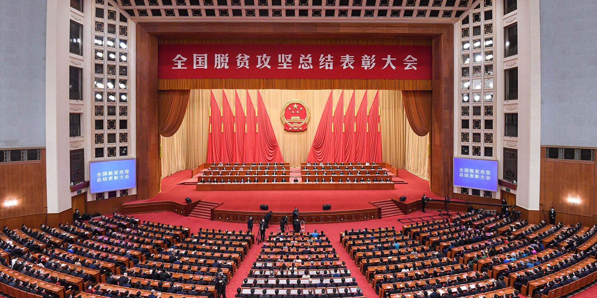 一部中国史,就是一部中华民族同贫困作斗争的历史。