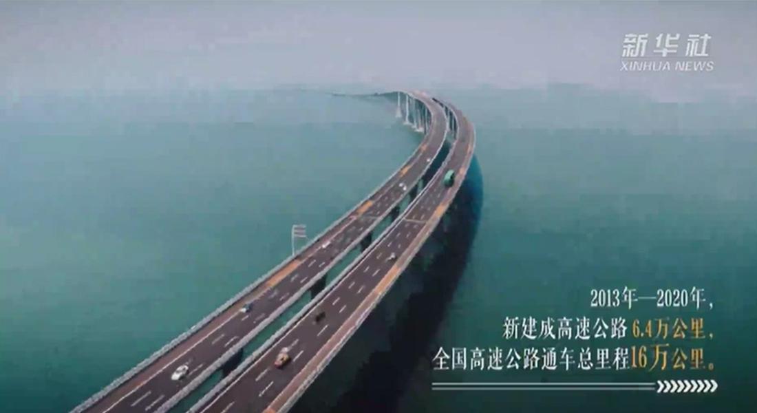 新华全媒+|最美的风景在前方 最好的故事在路上