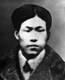 蔡和森:中国共产党的重要创始人
