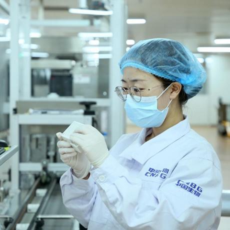 """從一粒藥看""""中國造""""——從倣制藥到自主創新的跨越"""