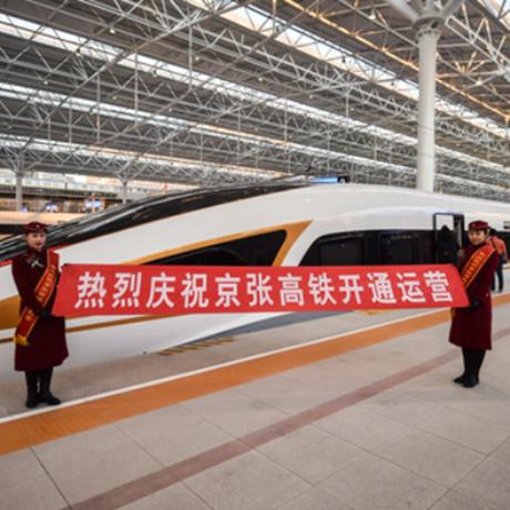 一筆描畫一百年——從京張高鐵看中國鐵路發展