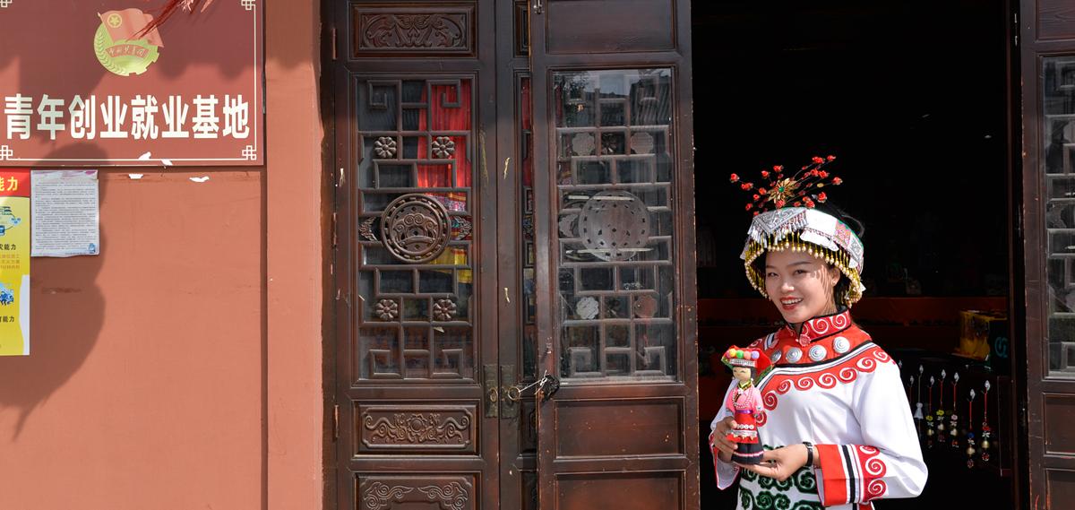 贵州毕节:在奢香古镇安居乐业