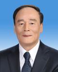王岐山同志