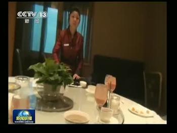 記者調查:北京高檔酒店就餐客人減少