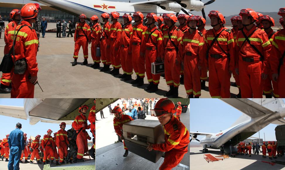 成都軍區空軍出動運八飛機運送專業救援隊趕赴雅安