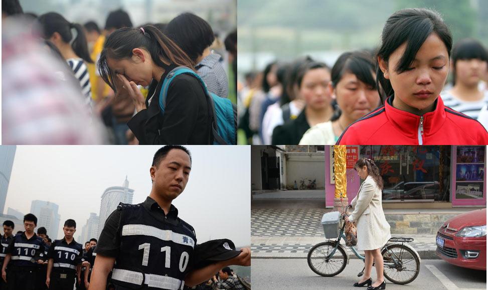 為在地震中逝去的同胞默哀