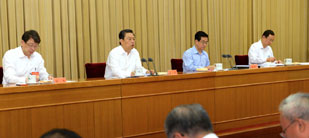 赵乐际在群众路线教育实践活动工作会议上