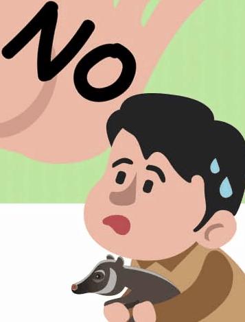 """【""""疫""""案説法】對非法交易、食用野生動物零容忍!"""