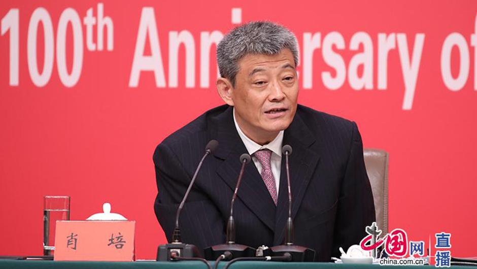 中央纪委副书记、国家监委副主任肖培