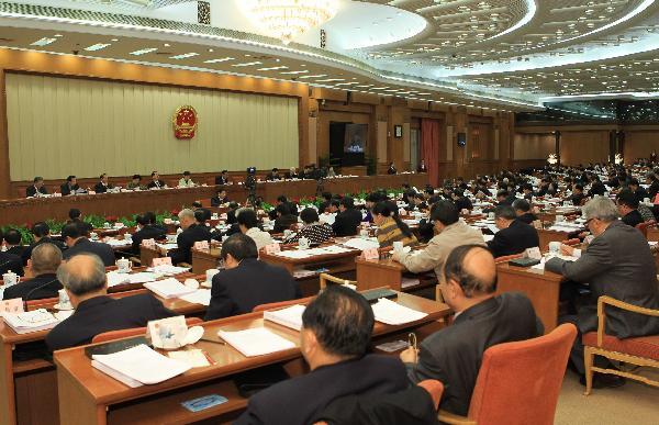 领导人活动报道集图片
