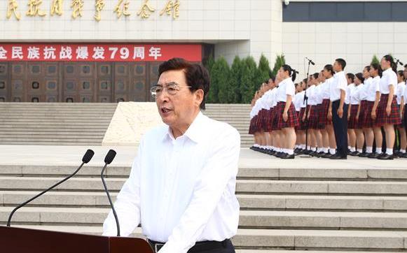 郭金龍主持紀念全民族抗戰爆發79周年儀式