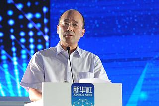 新華社副社長、黨組成員劉思揚講話