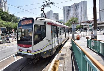 高效、便利、快捷——香港公共交通體驗