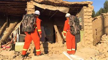 新疆精河縣發生6.6級地震