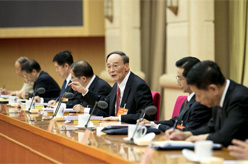王岐山出席全國紀檢監察係統表彰大會並講話