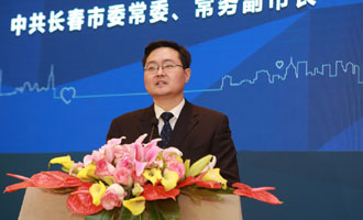 中共長春市委常委、常務副市長王路發言