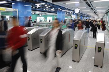 廣州地鐵四條新線路開通