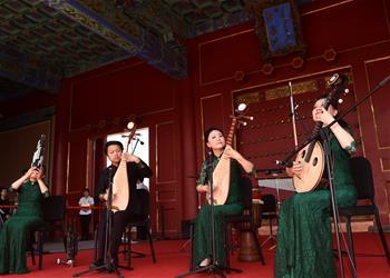 中國廣播民族樂團奏響紫禁城