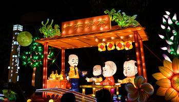 廣州:花燈慶中秋