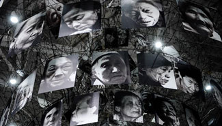 "Memorial for ""comfort women"" opens in Nanjing"