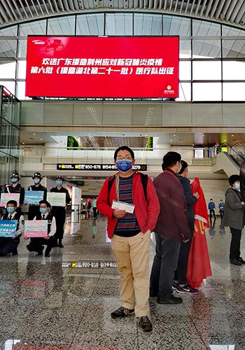 南方日报赵杨:为了千家万户的团圆