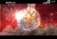 《百年潮·中國夢》 第五集:築夢天下